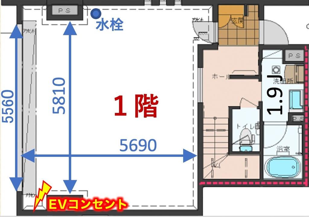 1階見取図