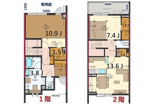 1階・2階図面