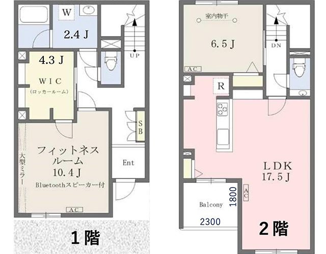 見取り図 1階だけでトレーニングに関するルーティンが全て完結できるように設計されています。2階住居部は17.5帖の広々LDKと6.5帖の寝室
