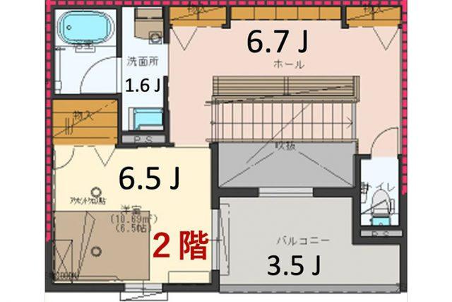 2階見取図 6.7帖の読書ホール