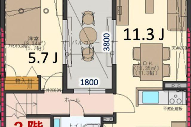 2階見取図 開放感のある4.1帖のインナーバルコニー