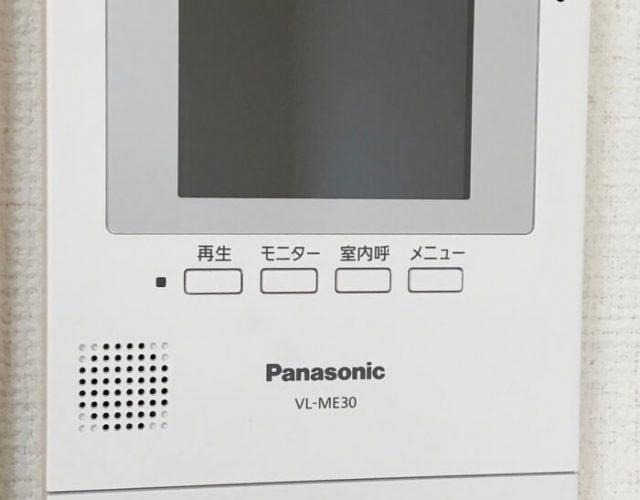 doorphone_in