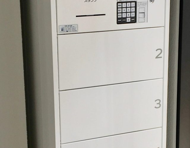 宅配ボックス 電子式