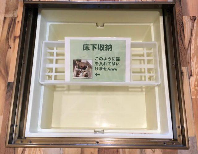 floor_box